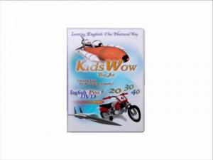 DVD jet pic